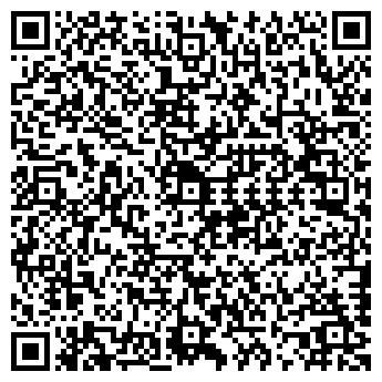 QR-код с контактной информацией организации КАЛИНИНСКИЙ ОВО