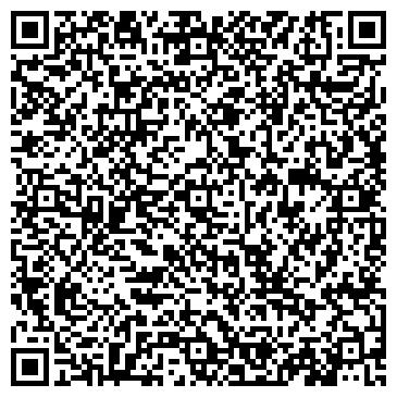 QR-код с контактной информацией организации РАСЧЕТНО-КАССОВЫЙ ЦЕНТР КАМЕНКА