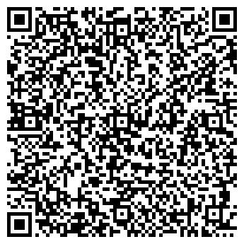 QR-код с контактной информацией организации СБ РФ № 4285 КАМЕНСКОЕ