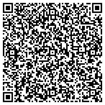 QR-код с контактной информацией организации ПРАГМАТИК ЭКСПРЕСС, ООО