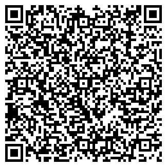 QR-код с контактной информацией организации ОДЕЖДА И ОБУВЬ