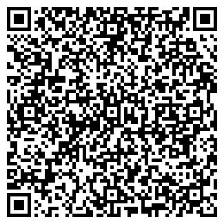QR-код с контактной информацией организации ОДЕЖДА, ОБУВЬ