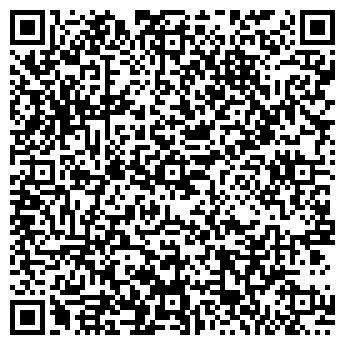 QR-код с контактной информацией организации СТОК-ЦЕНТР