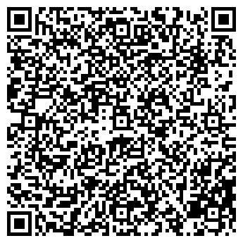 QR-код с контактной информацией организации СТРОЙКОМПЛЕКТ ООО