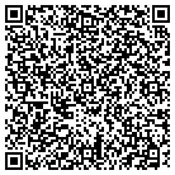 QR-код с контактной информацией организации ВКУСНЫЙ ДОМ