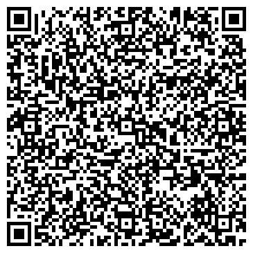 QR-код с контактной информацией организации ВОЛШЕБНЫЙ МИР КОМПЬЮТЕРОВ