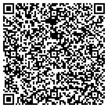 QR-код с контактной информацией организации ШКОЛА № 1056