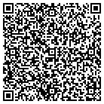 QR-код с контактной информацией организации ШКОЛА № 116