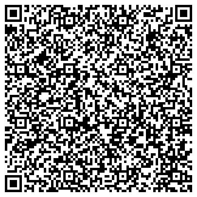 QR-код с контактной информацией организации ПОСОЛЬСТВО УЗБЕКИСТАНА