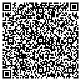 QR-код с контактной информацией организации СОЮЗ, ШКОЛА