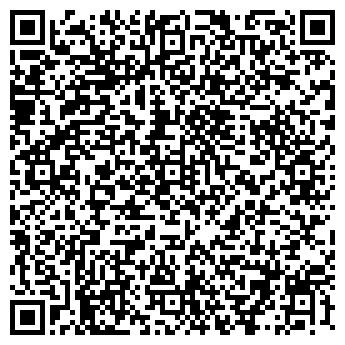 QR-код с контактной информацией организации ШКОЛА № 677