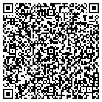 QR-код с контактной информацией организации ШКОЛА № 1168