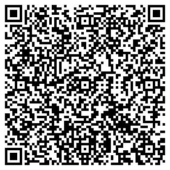 QR-код с контактной информацией организации ТРАНСКОМ