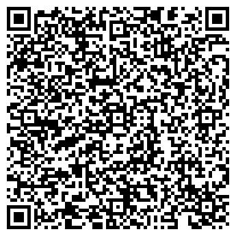 QR-код с контактной информацией организации ЛЕАЛЬТА