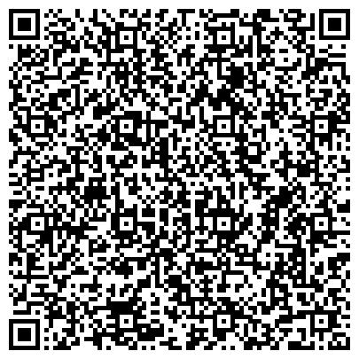 QR-код с контактной информацией организации ГОРОДСКАЯ КЛИНИЧЕСКАЯ БОЛЬНИЦА № 1 ИМ. Н.И. ПИРОГОВА