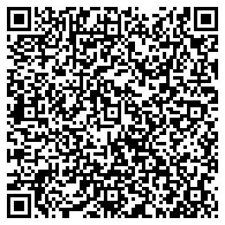 QR-код с контактной информацией организации ОДС № 1