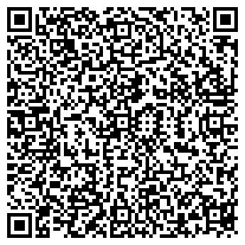 QR-код с контактной информацией организации ОДС № 17-А