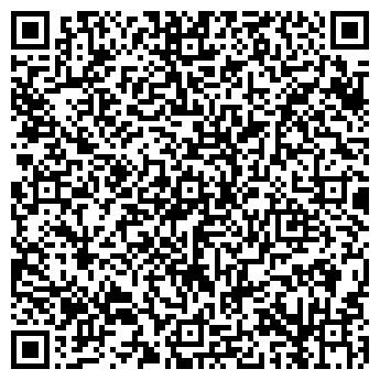 QR-код с контактной информацией организации ОДС № 22-А