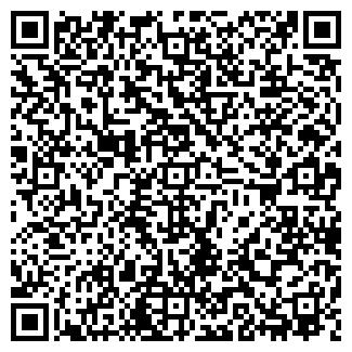 QR-код с контактной информацией организации Канцелярия