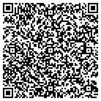 QR-код с контактной информацией организации КЕЙРОС