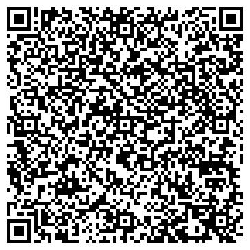 QR-код с контактной информацией организации ПИОНЕР ТЕХЦЕНТР