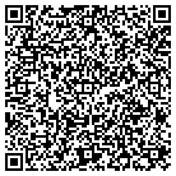 QR-код с контактной информацией организации СКАН СЕРВИС АВТО