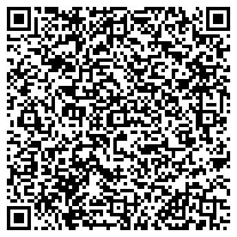 QR-код с контактной информацией организации САН ЛАЗАР