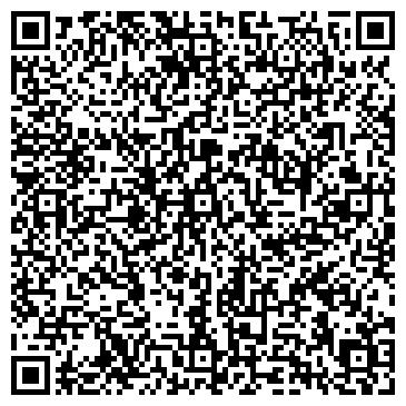 """QR-код с контактной информацией организации """"BOSCH"""""""
