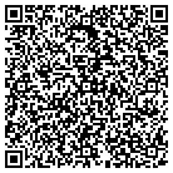 QR-код с контактной информацией организации ЛАДА-ПЛЮС