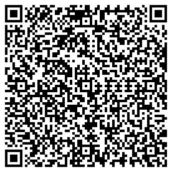 QR-код с контактной информацией организации САЛЮТ ТМ