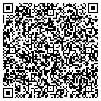 QR-код с контактной информацией организации ГЕРАН ЛЮКС