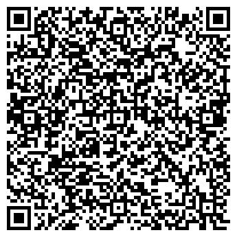 QR-код с контактной информацией организации VALEX-GROUP