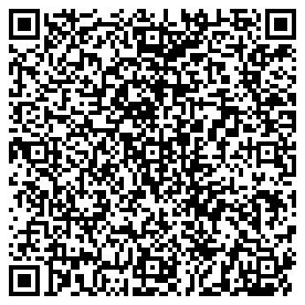 QR-код с контактной информацией организации АРМИКС