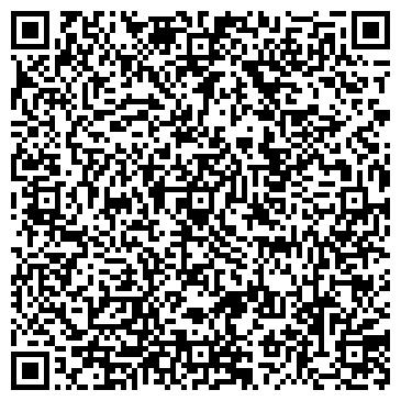 QR-код с контактной информацией организации БИМ ИНЖИНИРИНГ
