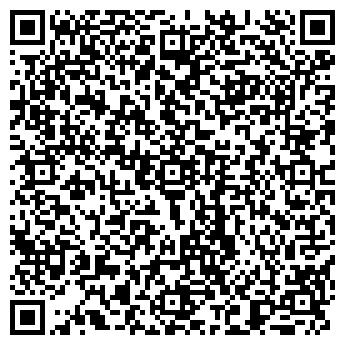 QR-код с контактной информацией организации ВЕНДОРС