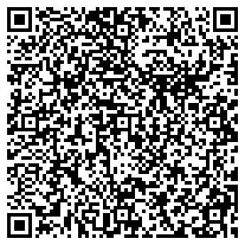 QR-код с контактной информацией организации ВЕРТИКАЛЬ