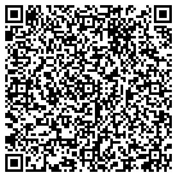 QR-код с контактной информацией организации КАСЦЕНТР