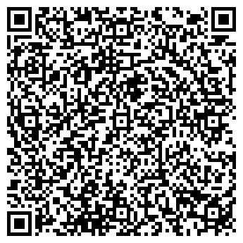 QR-код с контактной информацией организации КОММЕРС ТД