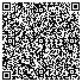 QR-код с контактной информацией организации КСИТАЛ