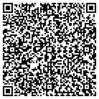 QR-код с контактной информацией организации ОГМ-СНАБ