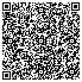 QR-код с контактной информацией организации УФМС МАЙНСКОГО РАЙОНА