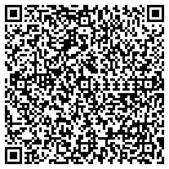 QR-код с контактной информацией организации ЭПЦЕНТР