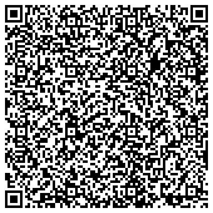 QR-код с контактной информацией организации «Красносельская районаая станция по борьбе с болезнями животных»