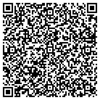 QR-код с контактной информацией организации АЛЬЯНС ПРО