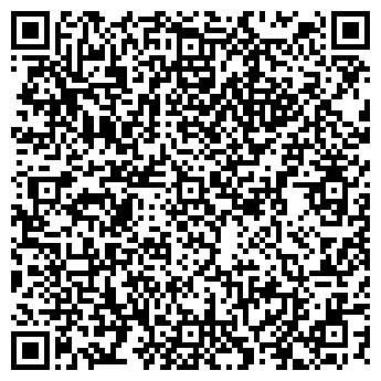 QR-код с контактной информацией организации ТИЦ ЭЛЕГАНТ