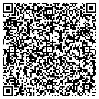 QR-код с контактной информацией организации ДВОРИК