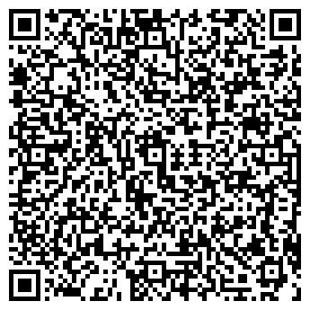 QR-код с контактной информацией организации ХОД КОНЁМ