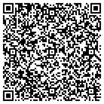 QR-код с контактной информацией организации ОБОП КМ