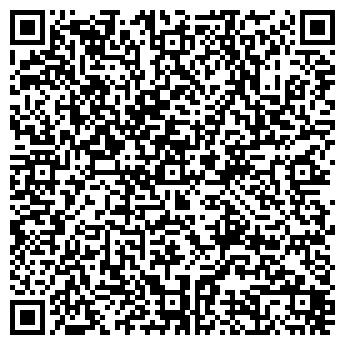 QR-код с контактной информацией организации Аптека № 9/248