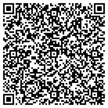 QR-код с контактной информацией организации Аптека № 9/255